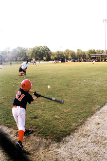 South Orange Youth Sports Complex